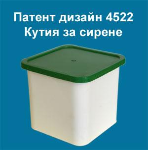 patent4522-bg.jpg