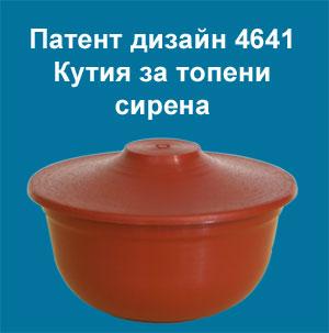 patent4641-bg.jpg